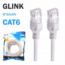 GLINK Network Cable CAT 6 - 25FT