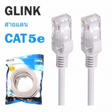 GLINK Network Cable CAT 5E - 50FT